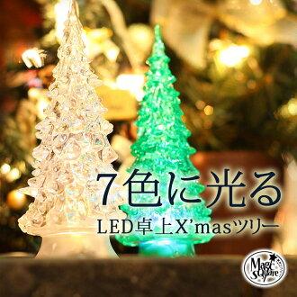 500 日元硬幣 ★ 聖誕聖誕裝飾聖誕樹裝飾樹裝飾聖誕樹北歐 LED 燈樹小玩意聖誕樹聖誕老人方租賃裝飾