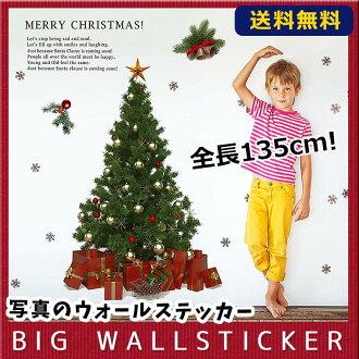 牆貼紙聖誕裝飾品真人版牆貼 2 張集的 60 × 90 釐米 2 密封牆貼紙壁紙剝北樹小玩意玻璃窗戶 DIY 氣球方裝飾樹租賃耶誕節生日