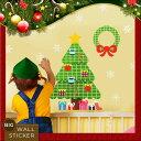 ウォールステッカー クリスマス 飾り 【ファンシーツリー】 50×70cm 大きい シール式 壁 シール 壁紙 クリスマスツリー はがせる 剥がせる 北欧 木 雑貨 ガラス 窓 DIY サンタ オーナメント バルーン パーティ 飾りつけ ツリー リース ガーランド リースとクリスマスツリー