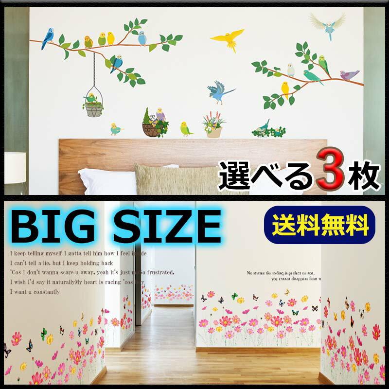 Bedroom Interior Design Singapore Attic Bedroom Ideas Kids Wall Decor Stickers For Bedroom Bedroom Furniture For Kids: Rakuten Global Market: Wall Stickers New