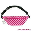 【あす楽対応】PINK ELEPHANT HIP BAG(ヒップバッグ)カラー:PINKDOT(ピンクドット)ウェット素材のウエストポーチ【...