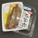 百年床のぬか炊き(イワシ辛口・4尾)