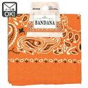 バンダナ(オレンジ 橙)53×53cm ペイズリー柄(1通10枚までOK!)