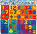 おふろでパズル もじあそび123 【ゆうパケット(メール便)対応】(1通2個までOK!)