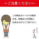 【送料無料】【醤...