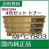 ��4�����åȡۡڥꥳ�� ����������ʡ�MP C1803RICOH MP�� �ȥʡ����å� C1803���֥�å��������?���ޥ���������1��/���4�ܡ�����̵���ۡ�smtb-td��