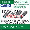 【特価品】N30-TS 4色セット リサイクルトナー CASION30-TSK N30-TSC N30-TSM N30-TSY 各色1本/合計4本ブラック・シアン・マゼンタ・イ..