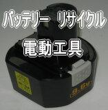 ������������� (Ikura)BGA-1220 (BGA1220)�ꥵ������Хåƥ ��smtb-td�ۡ�*��