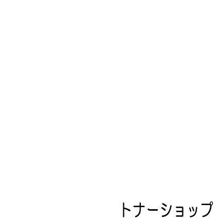 【リコー メーカー純正品】imagio MP カートリッジ C1600 イエロー・マゼンタ・シアン (各色1本/計3本) トナー (インク) 【送料無料】【 お買い物マラソン 】