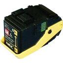 PR-L9100C-12 マゼンタ 大容量 リサイクルトナー NEC用【NEC ColorMultiWriter 9100C 用】【送料無料...