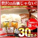 【送料無料】レストランユースオンリーカレー 5種類から選べる...