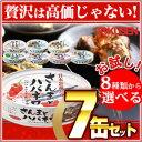 【お試し/送料無料(ゆうメール)】K&K(国分)日本近海どり...