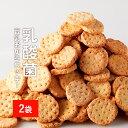 【訳あり】1枚に乳酸菌100億個! 乳酸菌 豆乳おからクッキー ハードタイプ 400g(200g×2袋) [訳ありスイーツ お菓子 置き換え ダイエット]【メール便A】【TSG】