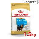 正規品・安心の認定ショップ:ロイヤルカナン ヨークシャーテリア 子犬 1.5kg [犬用ドライ/ドッグフード]
