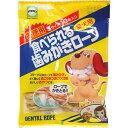 アースバイオケミカル 歯みがきロープ徳用 S10本入 (犬用おやつ・ガム) #54016