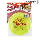 エアドッグ 160 ライム (犬のおもちゃ フリスビー系) 55024