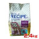 【あす楽】ホリスティックレセピー チキン&ライス ライト 2.4kg(400g×6) / パーパス Holistic RECIPE / JAN:45169501...