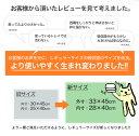 最大350円クーポン...