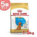 【送料無料】正規品・安心の認定ショップ:ロイヤルカナン プードル 子犬用 1.5kg