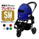 【正規品】エアバギー フォー ドッグ ドーム2 ブレーキ[Air Buggy for Dog DOME2 BRAKE] SMサイズ #stw-142822