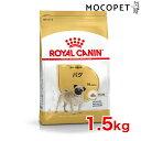 正規品・安心の認定ショップ:ロイヤルカナン パグ 成犬・高齢犬用 生後10ヵ月齢以上 1.5kg [BHN/犬用ドライ/ドッグフード]