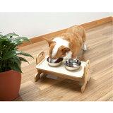 ドギーマン DoggyMan ウッディーダイニング M (犬用の食器)