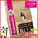 ユーカヌバ [Eukanuba] 7歳以上用 ラム&ライス シニア用 全犬種用 超小粒 7.5kg / 犬用 JAN:0019014004546 ドライフード ドッグフード いぬ #w-100909-00-00