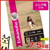 ユーカヌバ [Eukanuba] 7歳以上用 ラム&ライス シニア用 全犬種用 超小粒 7.5kg / 犬用 JAN:0019014004546 ドライフード ドッグフード いぬ #w-100909-00-00[DGA]