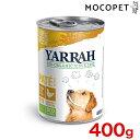 YARRAH プレミアム ドッグフード ウェット 缶詰 チキンパテ缶 400g  #w-101070-00-00