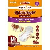ペティオ 老犬介護用 おむつパッドK M M