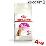ロイヤルカナン エクシジェント42 栄養バランスで選ぶ 1歳〜10歳まで 4kg / 安心の正規品 / [ROYAL CANIN FHN 猫用ドライ] JAN:3182550767