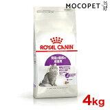 【あす楽】ロイヤルカナン センシブル 胃腸がデリケートな猫用 1歳〜10歳まで 4kg / 安心の正規品 / [ROYAL CANIN FHN 猫用ドライ] JAN:3182550