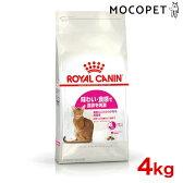 【あす楽】ロイヤルカナン セイバー エクシジェント35/30 味わい・食感で選ぶ 1歳〜10歳までの成猫用 4kg / 安心の正規品 /猫 [ROYAL CANIN FHN 猫用ドライ] JAN:3182550717144 #w-105183-00-00 [CTA][wt]