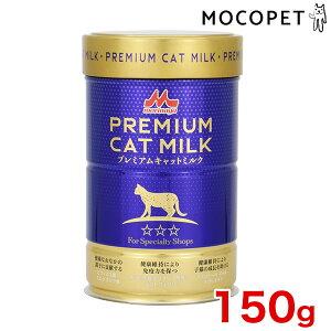 プレミアムキャットミルク 4978007001831 サンワールド