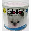 【あす楽】共立製薬 NEW エスビラックパウダー猫用 170g #w-105450