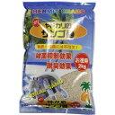 三晃商会 オカヤドカリのサンゴ砂 お徳用 2kg #w-106198-00-00