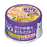 [いなばペットフード]INABA キャットフード ウェット 缶詰 CIAO ホワイティ さけ中骨&まぐろ?ささみ チーズ入り 85g [国産][正規品]