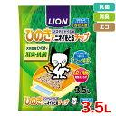 LION[ライオン] ペットキレイ システムトイレのひのきチップ 3.5L/ 猫砂 ねこすな ネコ砂 ねこ砂【消臭】 #w-110697-00-00[CTA]