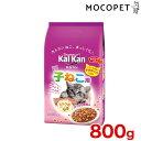 カルカン Kalkan 12ヶ月までの子ねこ用 かつおと野菜味 ミルク粒入り 800g(小分けパック4袋入) / 猫用 JAN:4902397819592 ドライフード キャットフード ねこ w-113421