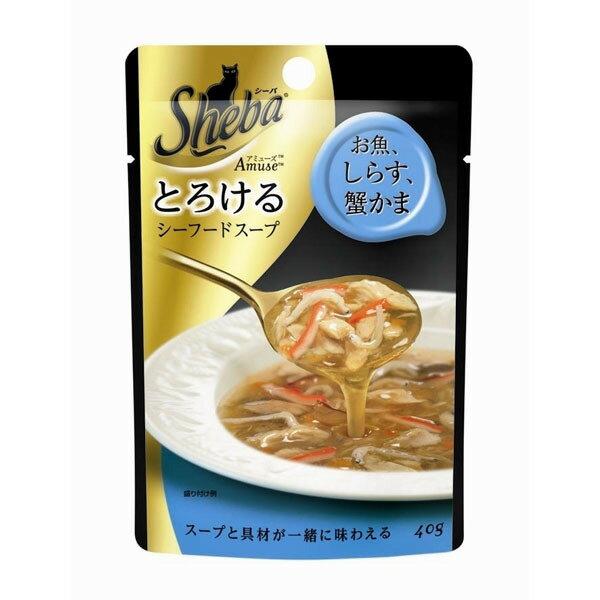 シーバ [Sheba] アミューズ 成猫用 とろけるシーフードスープ お魚・しらす・蟹かま添え 40g / 猫用 JAN:4902397821847 ウェット パウチ キャットフード ねこ #w-114176【Sheb1229】