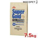 スーパーゴールド フィッシュ&ポテト ダイエットライト 7.5kg JAN:4978007004610 / 森乳サンワールド [正規品] #w-120170-0...
