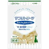ヤマヒサ アドメイト サプリトリーツ ミルク&カルシウム 30g / #w-122250-00-00