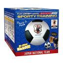 ファンタジーワールド サッカー日本代表チームモデル スポーティートレーニング (犬のおもちゃ・知育系
