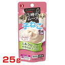 200円クーポン☆ペットライン 3時のムース 子猫用 25g 4902418803005 #w-135853-00-00