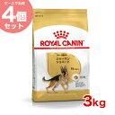 【送料無料】正規品・安心の認定ショップ:ロイヤルカナン ジャーマンシェパード 成犬・高齢犬用 3kg ×4個 BHN