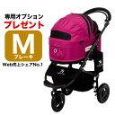 【正規品】エアバギー フォー ドッグ ドーム2 ブレーキ[Air Buggy for Dog DOME2 BRAKE] クランベリー (赤 ピンク) Mサイズ ...