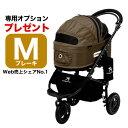 【正規品】エアバギー フォー ドッグ ドーム2 ブレーキ[Air Buggy for Dog DOME2 BRAKE] ブラウン (茶) Mサイズ JAN:45...