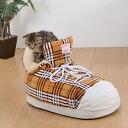 【あす楽】ボンビアルコン シューズクッション チェックブラウン 犬猫用ハウスベッド 4977082796540 #w-143620-00-00