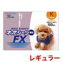 【あす楽】ネオシーツ FX 薄型タイプ レギュラー 100枚...