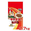 ペットライン キャネットチップ お肉とお魚ミックス 2.7k...